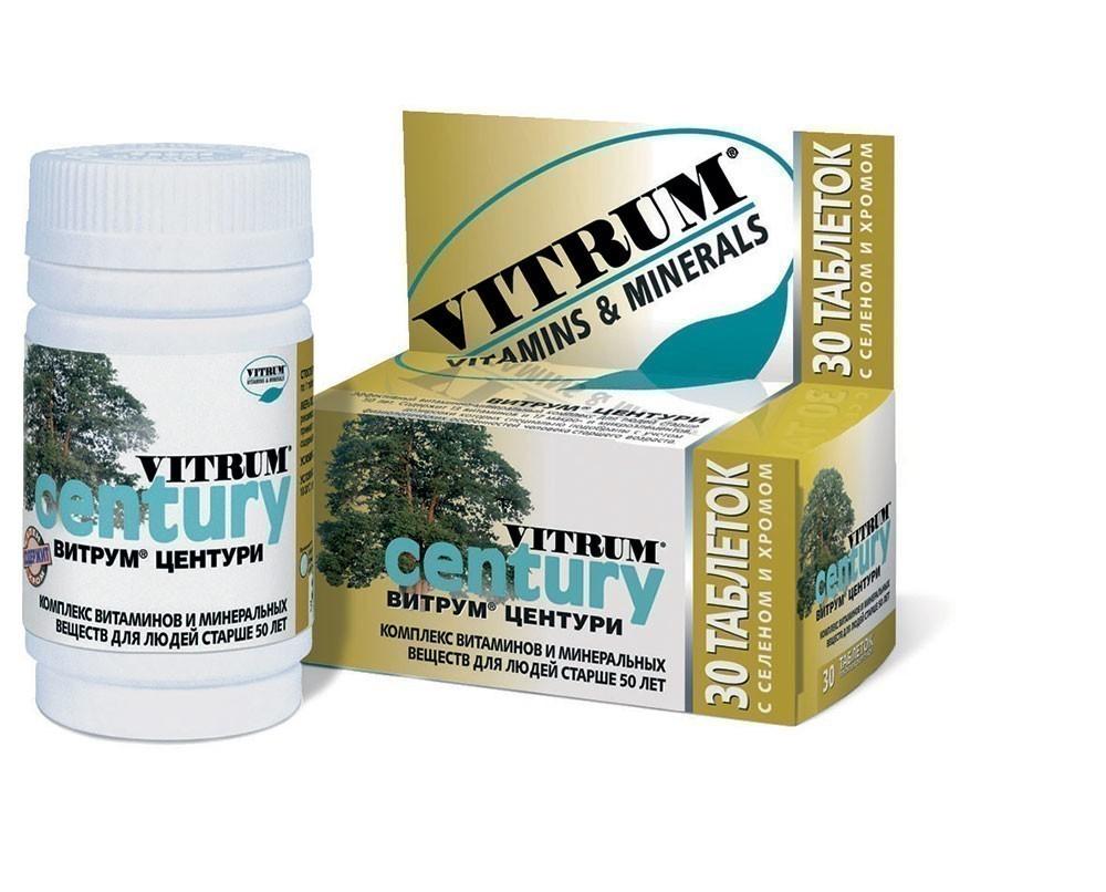 Витамин в12 пожилым людям