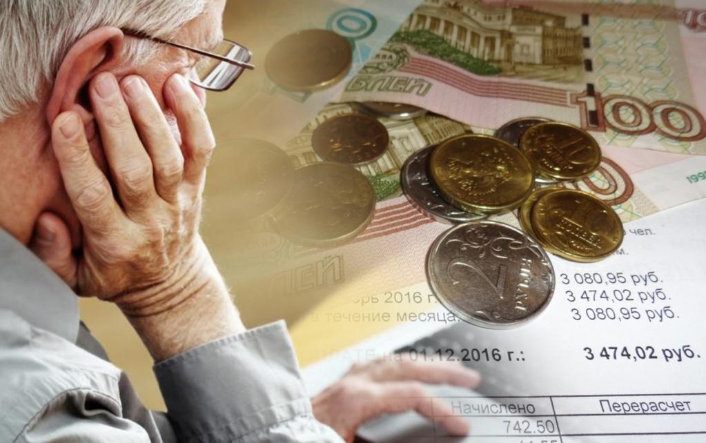 Какие документы нужны пенсионеру для оформления субсидии